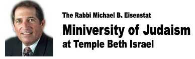 Miniversity of Judaism