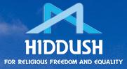 Hiddush